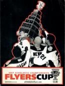 2007 Flyers Cup Tournament History Program
